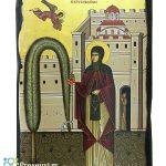 Εικόνα Αγίας Ειρήνης Χρυσοβαλάντου