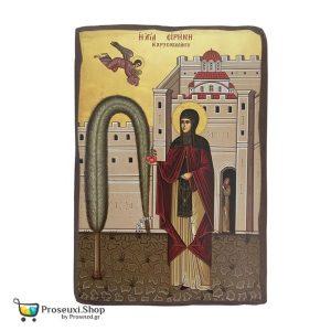 Μοναστηριακή Εικόνα Αγίας Ειρήνης Χρυσοβαλάντου