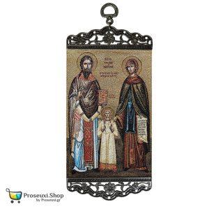 Άγιοι Ραφαήλ Νικόλαος και Ειρήνη