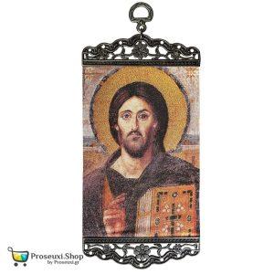 Χριστός Παντοκράτωρ (αγιογραφία του Σινά)