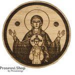 Παναγία Πλατυτέρα (ξύλινο μαγνητάκι)