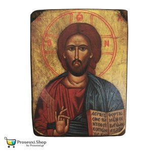 Ιησούς Χριστός