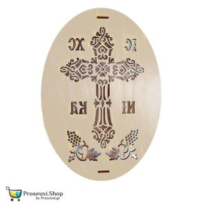 Ξύλινη σφραγίδα για κόλλυβα με το σχέδιο του Σταυρού