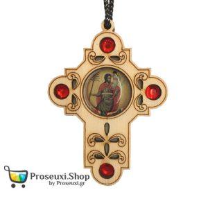 Σταυρός Αυτοκινήτου Άγιος Χριστόφορος
