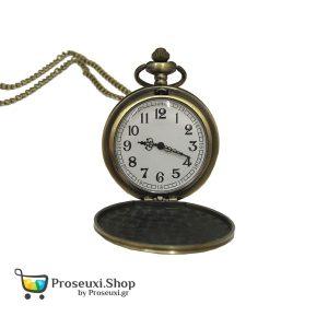 Ρολόι τσέπης Αγίου Όρους