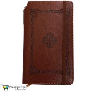 Σημειωματάριο με στυλό Ιησούς Χριστός Νικά