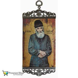 Εικόνα Αγίου Παϊσίου του Αγιορείτου (Χρυσοκέντητη)