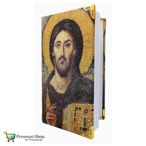 Σημειωματάριο Χριστός Παντοκράτωρ