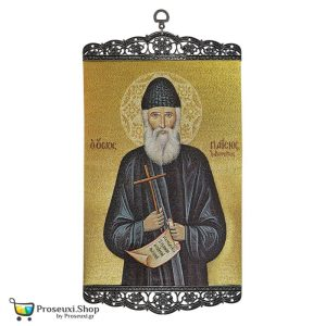 Εικόνα Άγιος Παΐσιος ο Αγιορείτης - Χρυσοκέντητη