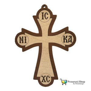Ξύλινος Σταυρός Ιησούς Χριστός Νικά