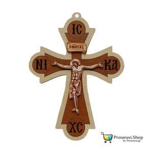 Ξύλινος Σταυρός με τον Εσταυρωμένο