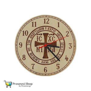 Ρολόι με την Ευχή από ξύλο σημύδας με χάραξη