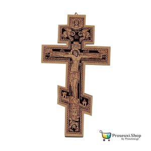 Σταυρός τοίχου με τον Εσταυρωμένο