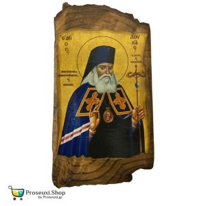 Εικόνα Άγιος Λουκάς ο Ιατρός (Φυσικό ξύλο)