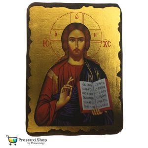 Εικόνα Χριστού (Ιησούς Χριστός Ευλογών)
