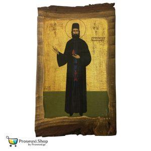 Εικόνα Άγιος Εφραίμ (Φυσικό ξύλο)