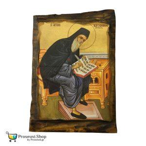Εικόνα Άγιος Νικόδημος ο Αγιορείτης (Φυσικό ξύλο)
