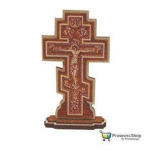 Ξύλινος Επιτραπέζιος Σταυρός με την ευχή