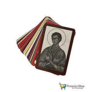 Γνωρίζοντας τους Αγίους (Επιτραπέζιο Παιχνίδι)