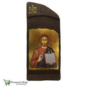Εικόνα Ιησού Χριστού (Χριστός Ευλογών)