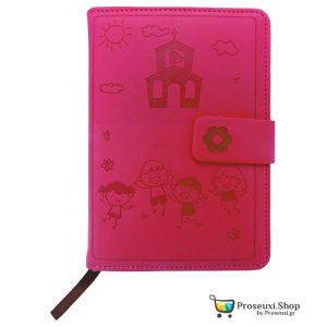 Παιδικό σημειωματάριο