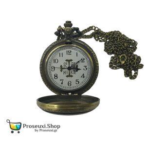 Ρολόι τσέπης (ICXC NIKA)