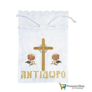 Πουγκί Αντιδώρου (Χρυσοκέντητο με σταυρό)
