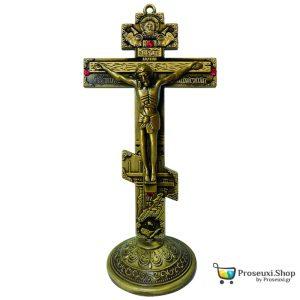 Επιτραπέζιος Σταυρός με τον Εσταυρωμένο
