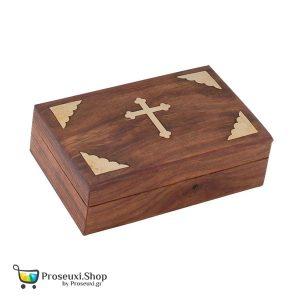 Κουτί για Λείψανο, λιβάνι ή θυμίαμα (ξύλινο με σταυρό)