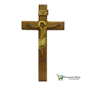 Σταυρός με Εσταυρωμένο (Ξύλινο)