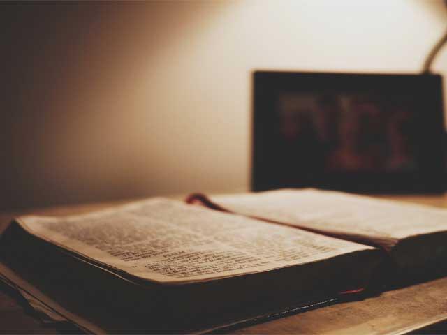 Προσευχητάρια