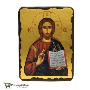 Εικόνα Χριστού (Ιησούς Χριστός Ευλογών) - Μεγάλη