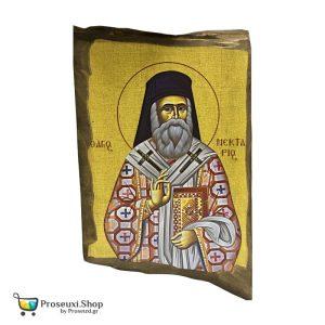 Μοναστηριακή Εικόνα Άγιος Νεκτάριος