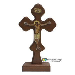 Επιτραπέζιος Σταυρός ξύλινος με τον Εσταυρωμένο