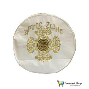 Τσάντα Προσφόρου (Στρογγυλή - Βαμβακερή)
