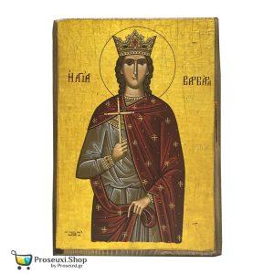 Εικόνα Αγία Βαρβάρα η Μεγαλομάρτυς