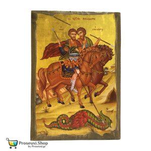 Άγιοι Θεόδωροι (Μοναστηριακή Εικόνα)
