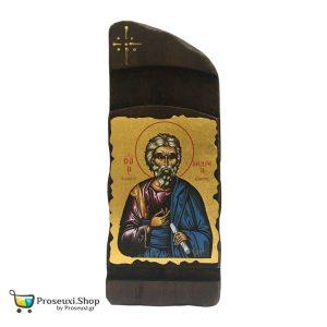 Εικόνα Άγιος Ανδρέας ο Πρωτόκλητος