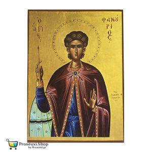 Μοναστηριακή Εικόνα Άγιος Φανούριος