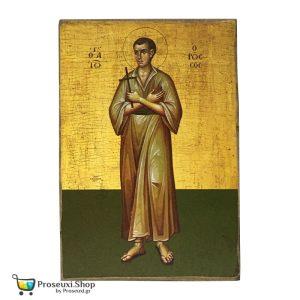 Μοναστηριακή Εικόνα Άγιος Ιωάννης ο Ρώσος