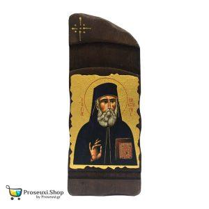 Εικόνα ο Άγιος Νεκτάριος ο Θαυματουργός