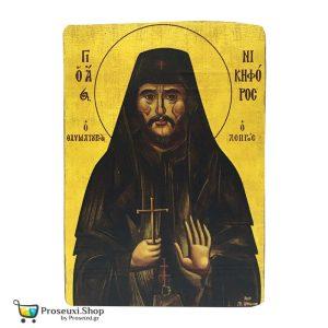 Εικόνα Άγιος Νικηφόρος ο Λεπρός