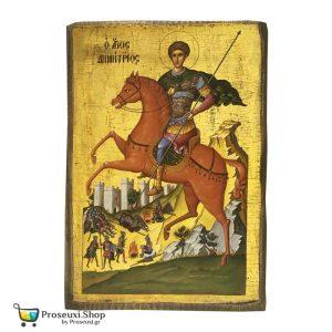 Μοναστηριακή Εικόνα Άγιος Δημήτριος