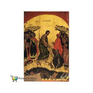 Αγιορείτικη Εικόνα Ανάσταση του Κυρίου