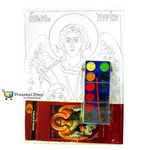 Ζωγραφική Άγγελος Κυρίου (Μαθαίνω Αγιογραφία)