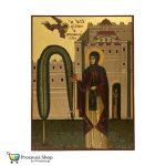 Εικόνα Αγίας Ειρήνης της Χρυσοβαλάντου